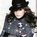 Ayumi Hamasaki - Vivi Magazine Pictorial [Japan] (February 2010) - 436 x 579