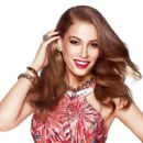 Serenay Sarikaya - Elle Magazine Pictorial [Turkey] (February 2014)