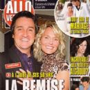 Rene Simard and Marie-Josee Taillefer - Allo Vedettes Magazine Cover [Canada] (22 January 2011)