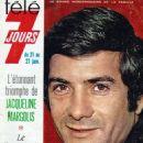 Jean-Claude Brialy - 454 x 646