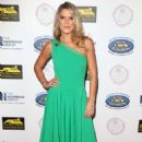Gemma Oaten – Paul Strank Charitable Trust Gala in London - 454 x 700