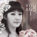 Park Bom - You And I