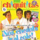 Celeste Cid - Chiquititas Magazine Cover [Argentina] (1 March 1998)
