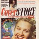 Drew Barrymore - Cover Magazine [United States] (June 1995)