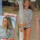 Lindsay Wagner - 454 x 662