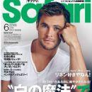 Chris Hemsworth - 454 x 579