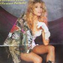 Lorraine Lewis - 365 x 500