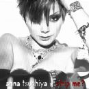 Anna Tsuchiya - Strip Me?