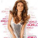Audrina Patridge Bongo Bikini Spring 2011 - 454 x 615