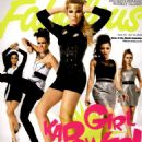 The Saturdays - Fabulous Magazine [United Kingdom] (24 May 2009)