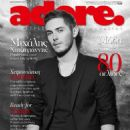 Michalis Hatzigiannis - Adore Magazine Cover [Greece] (January 2015)