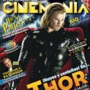 Chris Hemsworth - Cinemanía Magazine Cover [Mexico] (April 2011)