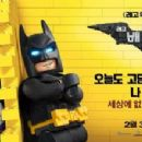 The LEGO Batman Movie (2017) - 454 x 220