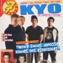 Kyo - 7 Extra Magazine Cover [Belgium] (25 June 2003)
