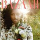 Harper's Bazaar Singapore August 2020 - 454 x 566