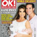 Katie Price and Kieran Hayler - 451 x 567