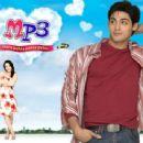 MP3: Mera Pehla Pehla Pyaar Posters - 454 x 341
