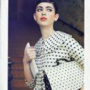 Tiffany Pisani - 454 x 547