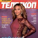 Beyoncé Knowles - 454 x 653