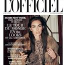 Hilary Rhoda - L'Officiel Magazine Cover [France] (August 2016)