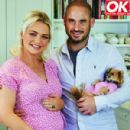 Hannah Spearritt and Adam Thomas (I)