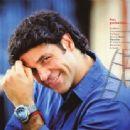 Valentino Lanus- En Sociedad Dominican Republic Magazine May 2013 - 454 x 337