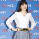 'Yes Man' Rome Photocall