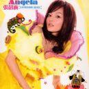 Angela Shao-Han Chang - 潘朵拉