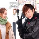 Love Rain TV Show 2012 Wallpapers