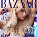 Paris Hilton Harper's Bazaar Dubai November 2009