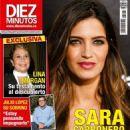Sara Carbonero - 454 x 605