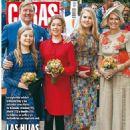 Princess Maxima and Prince Willem Alexander - 454 x 610
