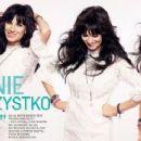 Sylwia Grzeszczak - Cosmopolitan Magazine Pictorial [Poland] (April 2015) - 454 x 244