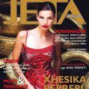 Xhesika Berberi - JETA Magazine Cover [Albania] (18 July 2011)