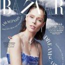 Coco Rocha - Harper's Bazaar Magazine Cover [Malaysia] (December 2018)
