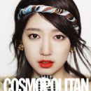 Park Shin Hye – Cosmopolitan Magazine May Issue '11 - 454 x 571