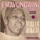 Miriam Makeba - Emavungwini (Down In The Dumps)