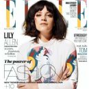 Lily Allen Elle Magazine Uk March 2014