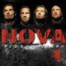 Nova Album - Ауффидерзайн