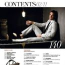 Cam Gigandet - August Man Magazine Pictorial [Malaysia] (February 2011)