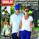 Isabel Preysler and Mario Vargas Llosa - Hola! Magazine Cover [Spain] (25 August 2016)