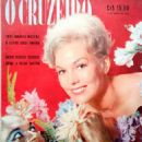 Kim Novak - O Cruzeiro Magazine Cover [Brazil] (26 March 1960)