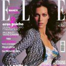 ELLE magazine february 2005 - 454 x 615