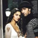 Unseen pictures of Ranbir and Sonam from Saawariya