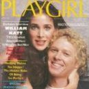 William Katt and Yvonne Suhor