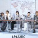 Arashi - arashic