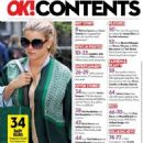 Jessica Simpson - OK! Magazine Pictorial [United States] (5 December 2011)