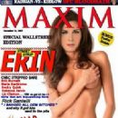 Erin Burnett graces the cover of Maxim magazine's Wall Street edition.