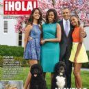 Michelle Obama - 454 x 619