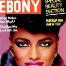 Wanakee Legardy - Ebony Magazine Cover [United States] (January 1983)